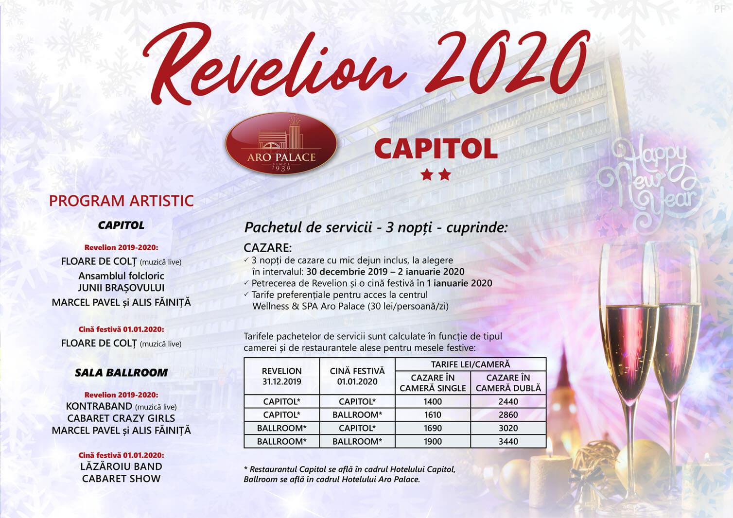 oferta revelion Capitol - PF 3n 2stele+meniuri-1